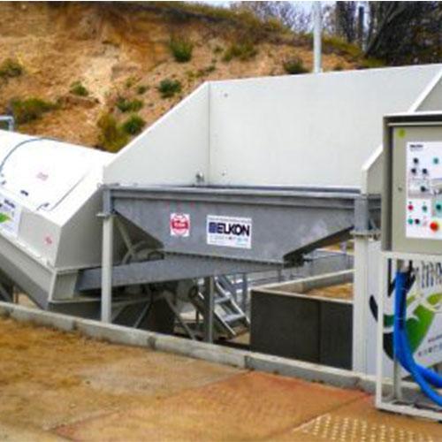 Рециклатори за бетон